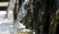 خصائص ماء زمزم