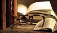 أجمل الاقتباسات الأدبية