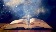 أشهر كتب الصوفية