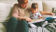 قصص أطفال قبل النوم عن الشجاعة