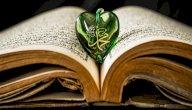 قصة زواج النبي من صفية