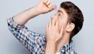 علاج التجمع الدموي في بياض العين