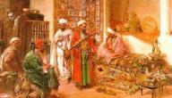 شعراء العرب في الحب