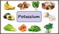 الوقاية من فرط بوتاسيوم الدم