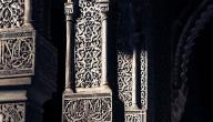 اسم أول مسجد بنى فى الإسلام