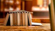مدرسة المهجر في الأدب العربي