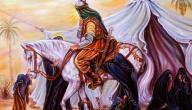 بحث عن معركة اليرموك