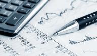 أنواع القوائم المالية