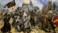 أسباب الغزوات الإسلامية