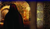 الحجاب في القرآن