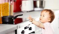 علاج الحروق عند الأطفال