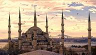 الفرق بين أركان الإسلام والإيمان