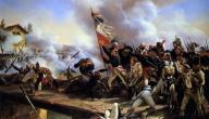 نتائج الثورة الفرنسية