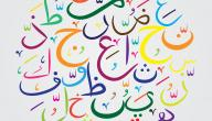 الشعر العربي الحديث وخصائصه
