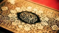 موضوع إنشاء عن النبي زكريا