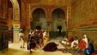 نتائج الفتوحات الإسلامية في الأندلس