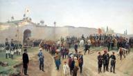 فتوحات الدولة العثمانية في أوروبا