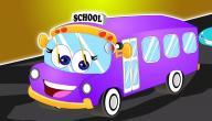 موضوع تعبير عن رحلة مدرسية للصف الخامس