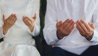 رقية شرعية للزواج