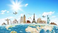 موضوع تعبير عن السياحة للصف الخامس