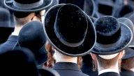 ماذا يعبد اليهود