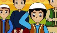 قصص أطفال مصورة عن الصدق
