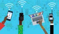 موضوع تعبير عن الإنترنت للصف الرابع الابتدائي