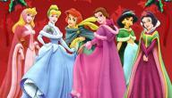 قصص أطفال مصورة عن الأميرات