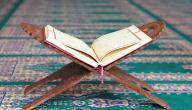 مقاصد سورة السجدة