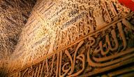 خير الأسماء في الشريعة الإسلامية