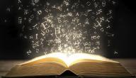 تعريف ظاهرة الشعر الحديث