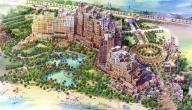 عاصمة مملكة بلقيس
