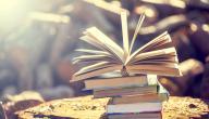 أنواع السرد في الأدب