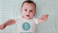وزن الطفل في الشهر الخامس
