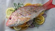 القيمة الغذائية للسمك