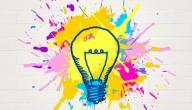 التفكير الإبداعي في التدريس