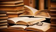تعريف الأسلوب الأدبي