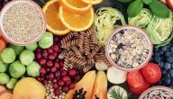 أغذية تساعد على الحمل