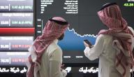 سوق الأسهم السعودي