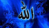 معنى اسم الله الواحد