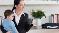 موضوع عن الأم العاملة للصف السابع