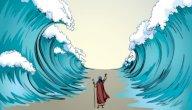 دعاء سيدنا موسى عليه السلام