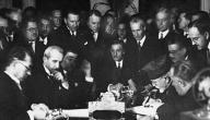 معاهدة لوزان