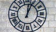 موضوع تعبير عن الوقت بالعناصر