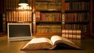 قانون أصول المحاكمات الجزائية