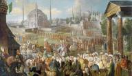 بداية الدولة العثمانية