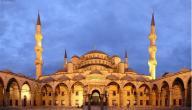 أدعية من القرآن والسنة النبوية