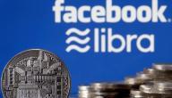 أهداف إطلاق عملة الفيسبوك