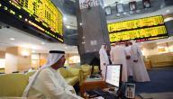 سوق أبو ظبي للأوراق المالية