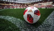 وزن كرة القدم القانوني